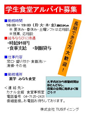 SnapCrab_NoName_2017-11-4_18-0-45_No-00