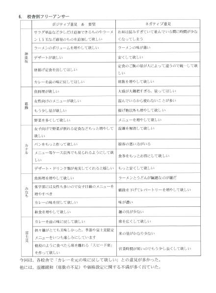 SnapCrab_NoName_2017-11-8_9-5-6_No-00